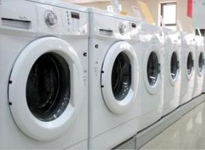 Najbolje perilice rublja