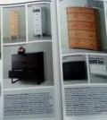 IKEA hrvatski katalog-1
